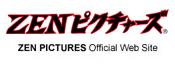 logo_zen